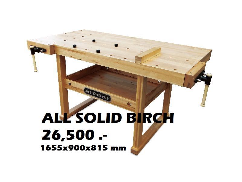 โต๊ะงานไม้ MEGATON ALL SOLID BIRCH